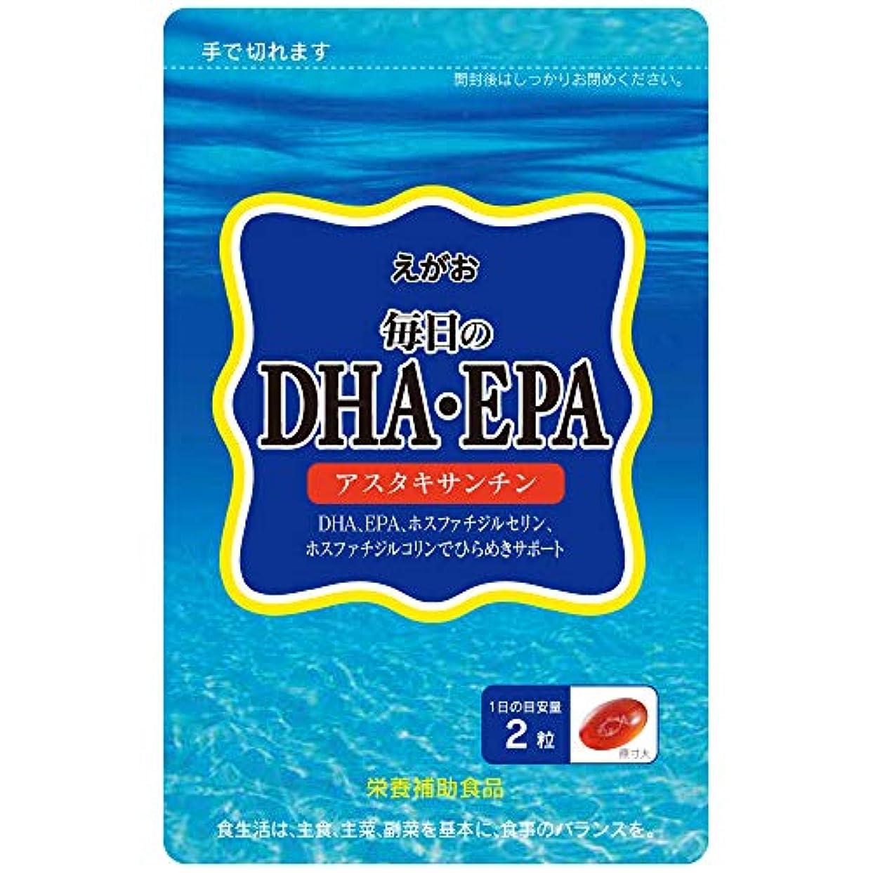 増強サークル計り知れないえがお 毎日の DHA ? EPA 【1袋】(1袋/62粒入り 約1ヵ月分) 栄養補助食品