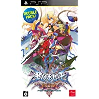BLAZBLUE CONTINUUM SHIFT EXTEND ダブルパック - PSP