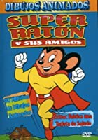 Mighty Mouse & Friends [DVD] [Import]