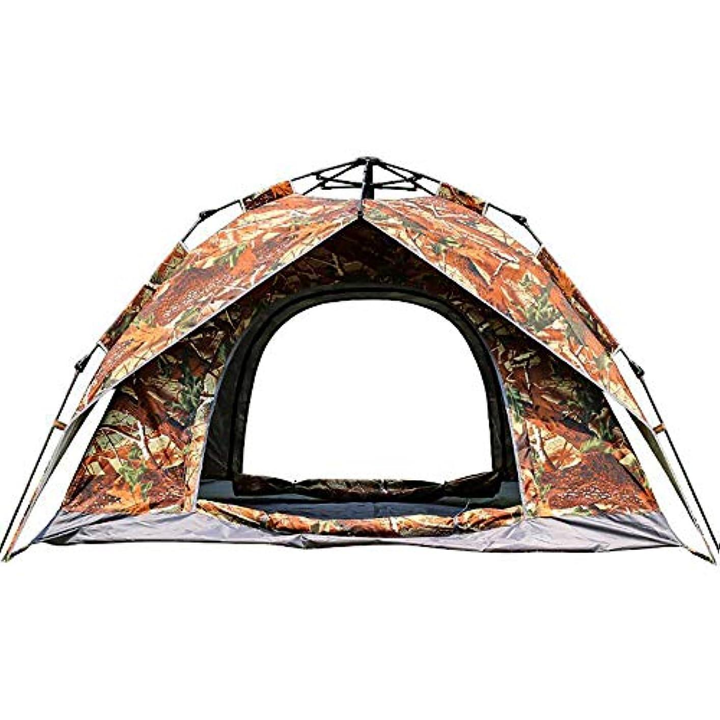 ジェスチャー咳非常に自動ポップアップキャンプテント家族屋外スタイル3-4人の簡単な設定防水紫外線保護サンシェルター