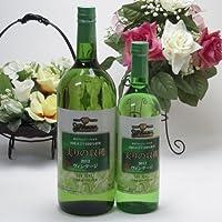 シャンモリ ヴィンテージ甘口白ワイン2本セット 1500ml 720ml(山梨県)
