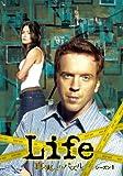Life~真実へのパズル シーズン1 DVD-BOX[DVD]