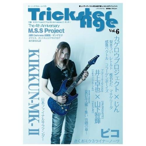 Trickster Age vol.6 (ロマンアルバム)