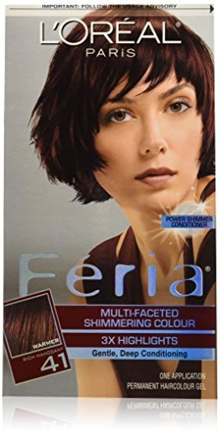 割り当てキャラバン粘土Feria Crushed Garnet by L'Oreal Paris Hair Color [並行輸入品]