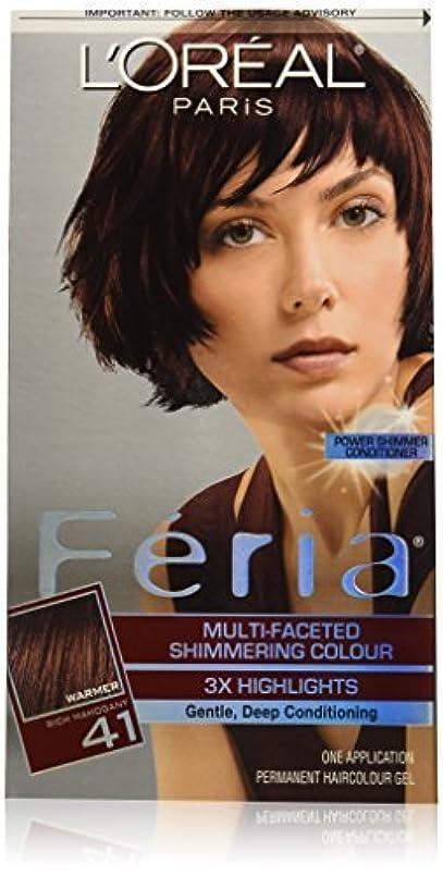 白雪姫打撃人工Feria Crushed Garnet by L'Oreal Paris Hair Color [並行輸入品]