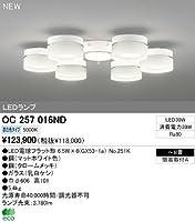 ODELIC オーデリック LEDシャンデリア 6灯 〜8畳 昼白色 OC257016ND