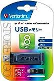 三菱ケミカルメディア Verbatim USB2.0 スライド式USBメモリ 8GB 黒 USBS8GVZ2