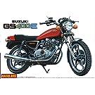 1/12 ネイキッドバイク No.11 スズキ GS400E
