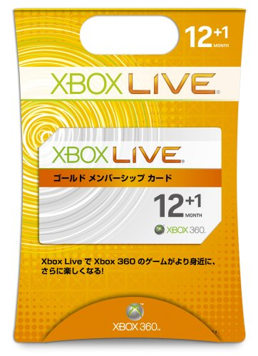 Xbox Live 12ヶ月 ゴールド メンバーシップ カード【プリペイドカード】【メーカー生産終了】
