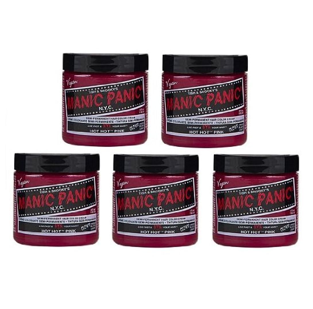 独占コンテンポラリー後方に【5個セット】MANIC PANIC マニックパニック Hot Hot Pink ホットホットピンク 118ml