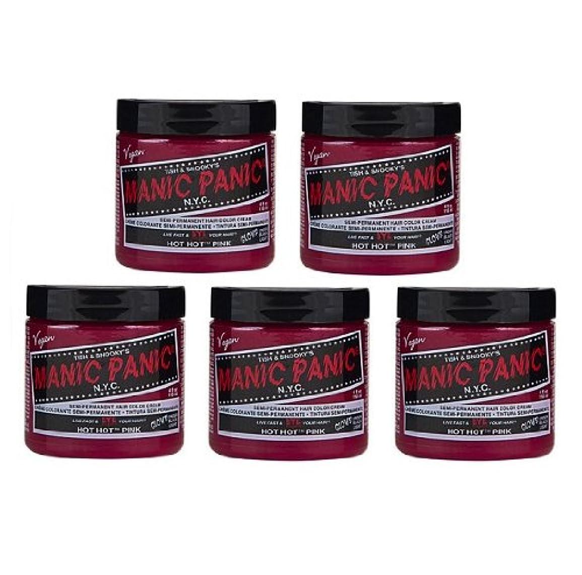 ビスケット脚本家ブランド名【5個セット】MANIC PANIC マニックパニック Hot Hot Pink ホットホットピンク 118ml