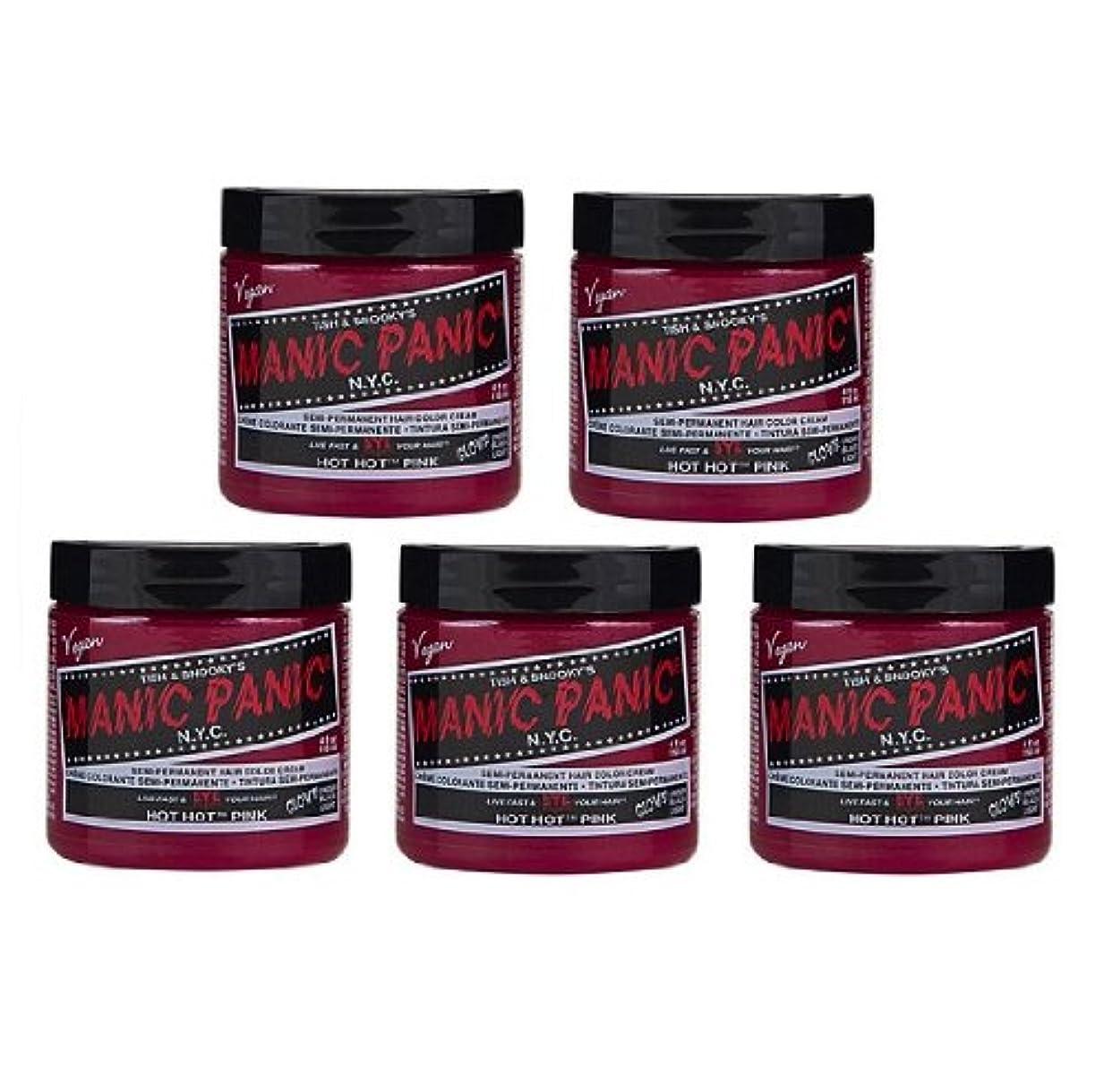 多様な毎日立証する【5個セット】MANIC PANIC マニックパニック Hot Hot Pink ホットホットピンク 118ml
