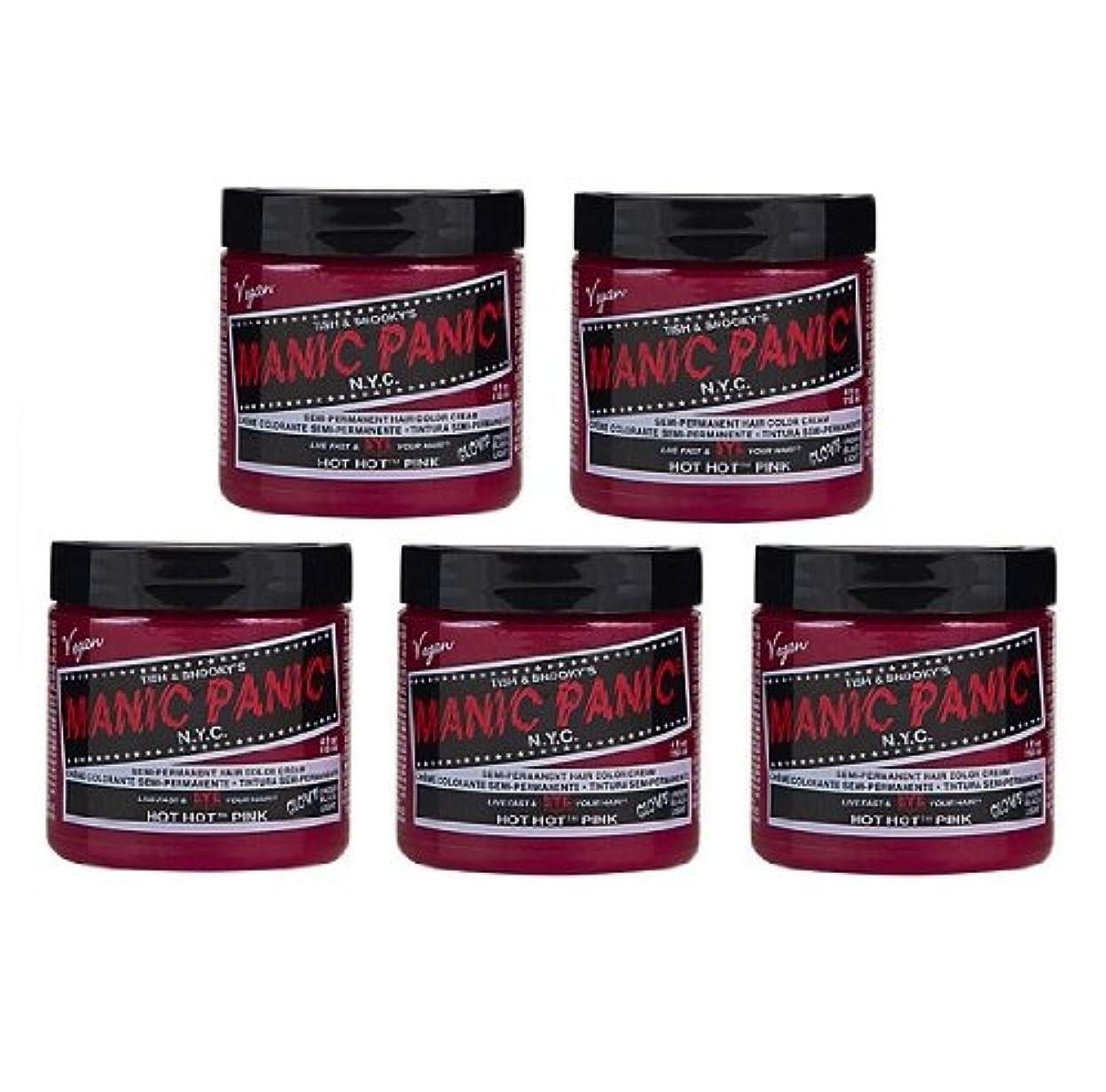 太いストラトフォードオンエイボン賭け【5個セット】MANIC PANIC マニックパニック Hot Hot Pink ホットホットピンク 118ml