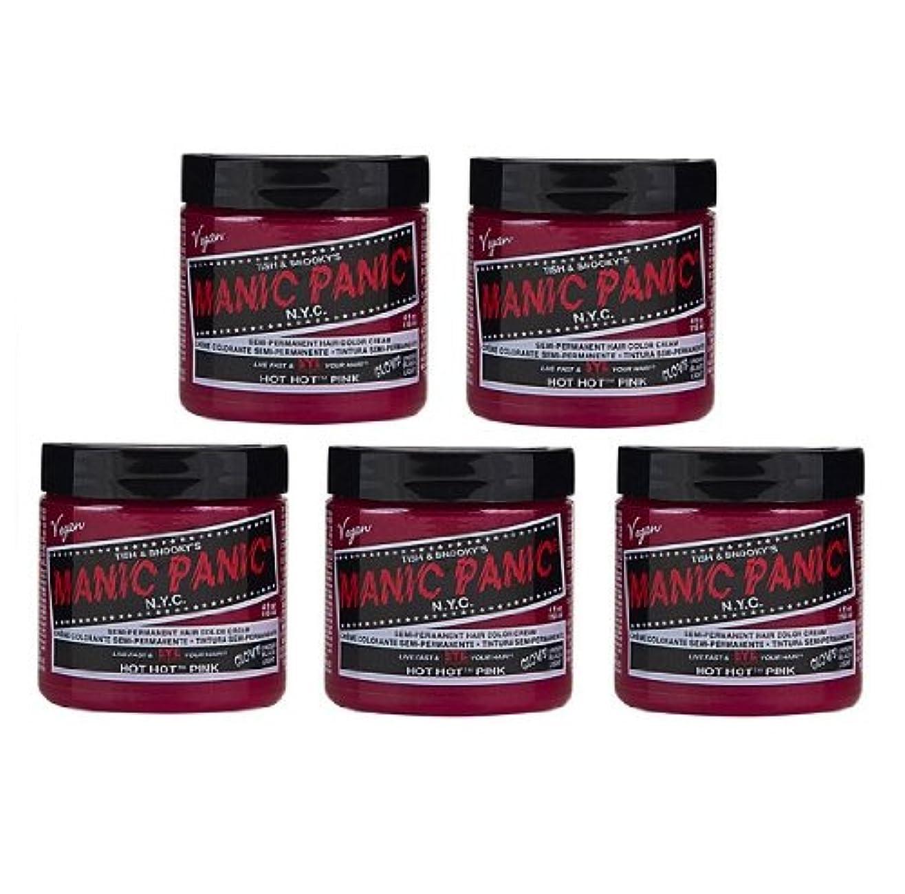 テンポカバーラオス人【5個セット】MANIC PANIC マニックパニック Hot Hot Pink ホットホットピンク 118ml