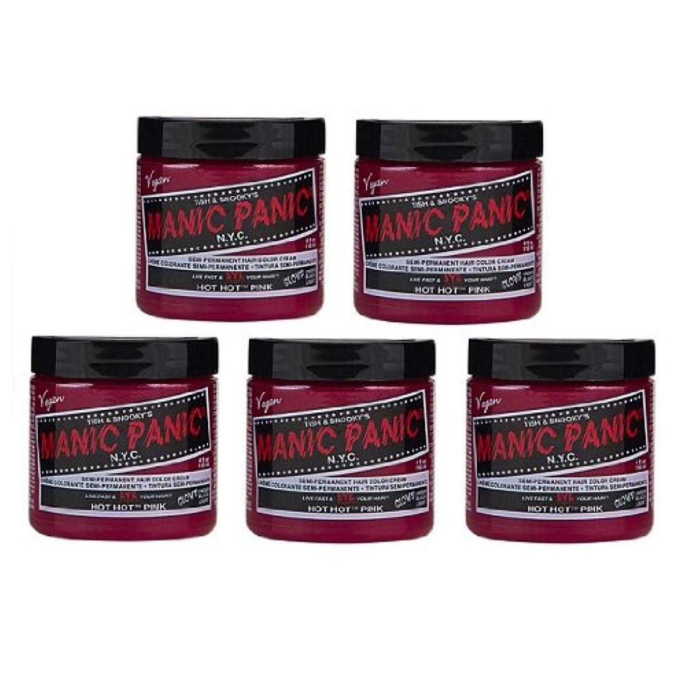 連邦飲食店黙【5個セット】MANIC PANIC マニックパニック Hot Hot Pink ホットホットピンク 118ml