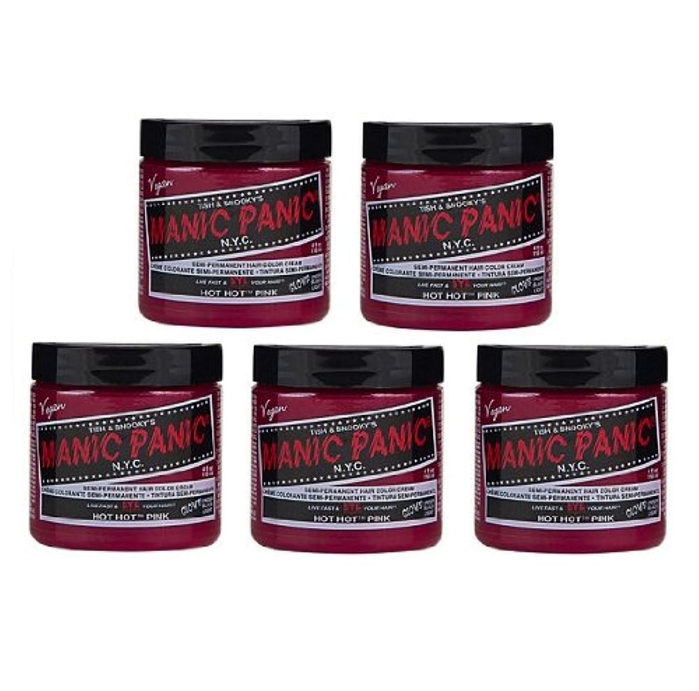 ハッピークール長方形【5個セット】MANIC PANIC マニックパニック Hot Hot Pink ホットホットピンク 118ml