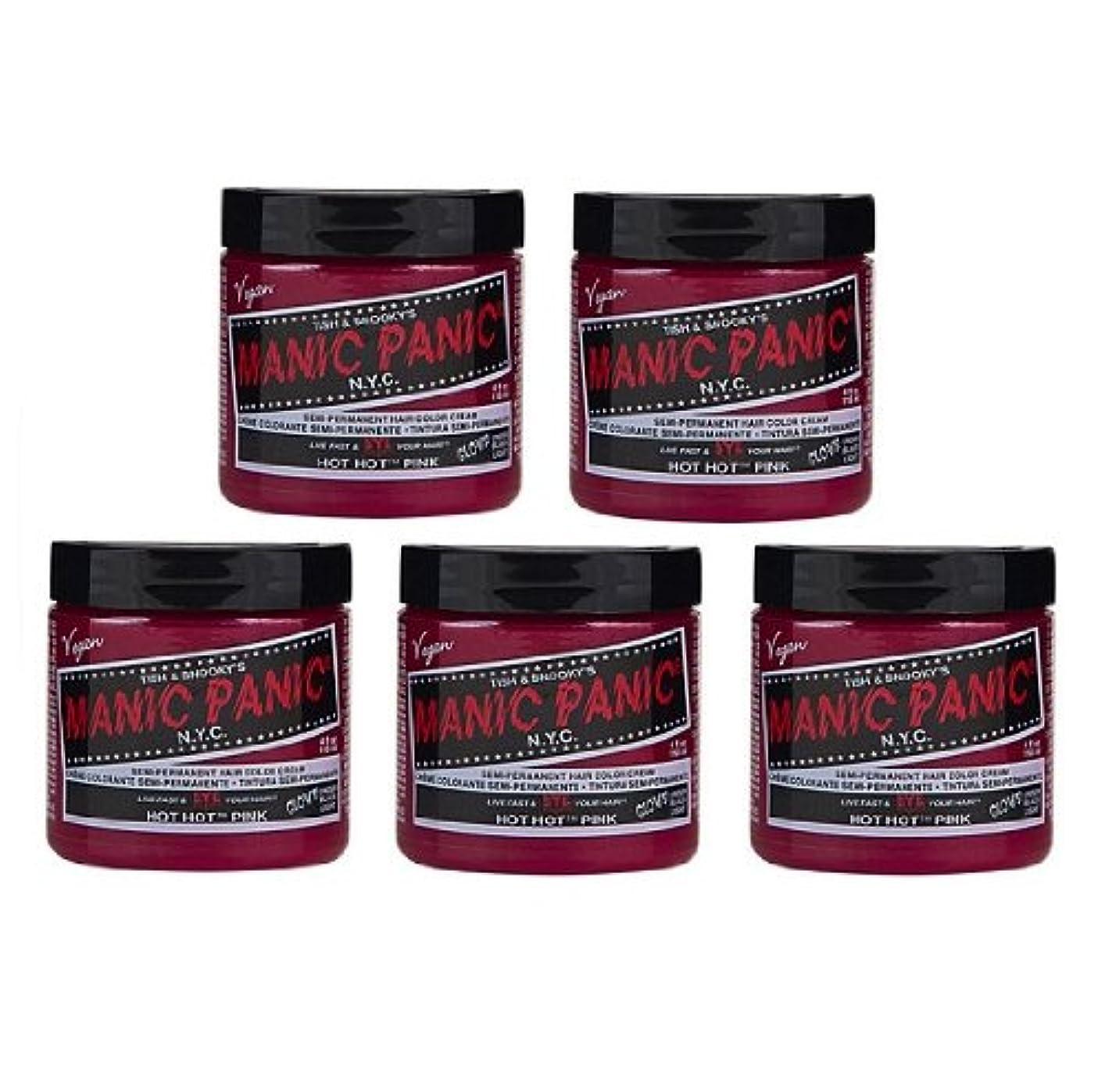 便利さ民主党予想する【5個セット】MANIC PANIC マニックパニック Hot Hot Pink ホットホットピンク 118ml