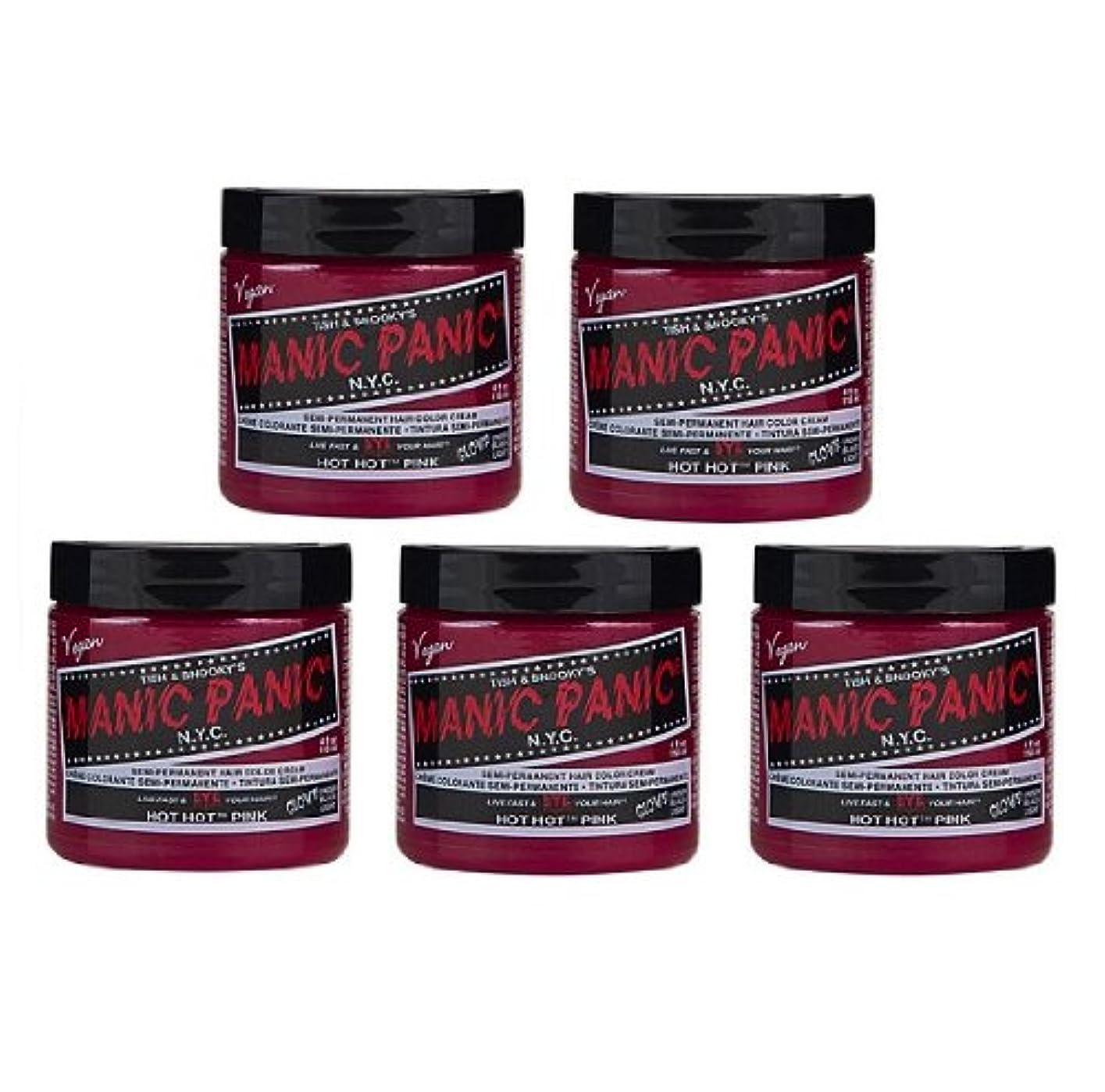 オレンジ舞い上がる家【5個セット】MANIC PANIC マニックパニック Hot Hot Pink ホットホットピンク 118ml