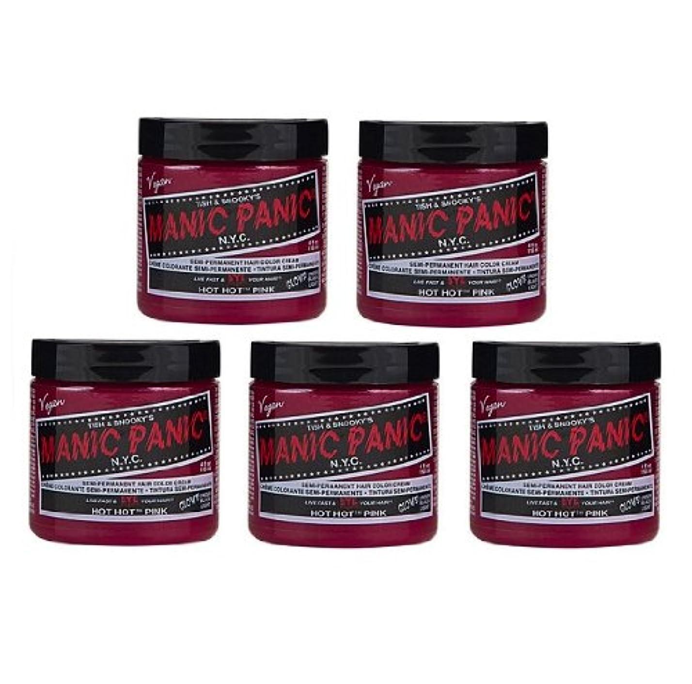 ロシア前に設計図【5個セット】MANIC PANIC マニックパニック Hot Hot Pink ホットホットピンク 118ml