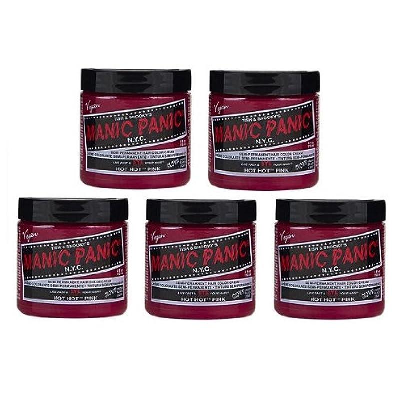 ナチュラグループ信号【5個セット】MANIC PANIC マニックパニック Hot Hot Pink ホットホットピンク 118ml