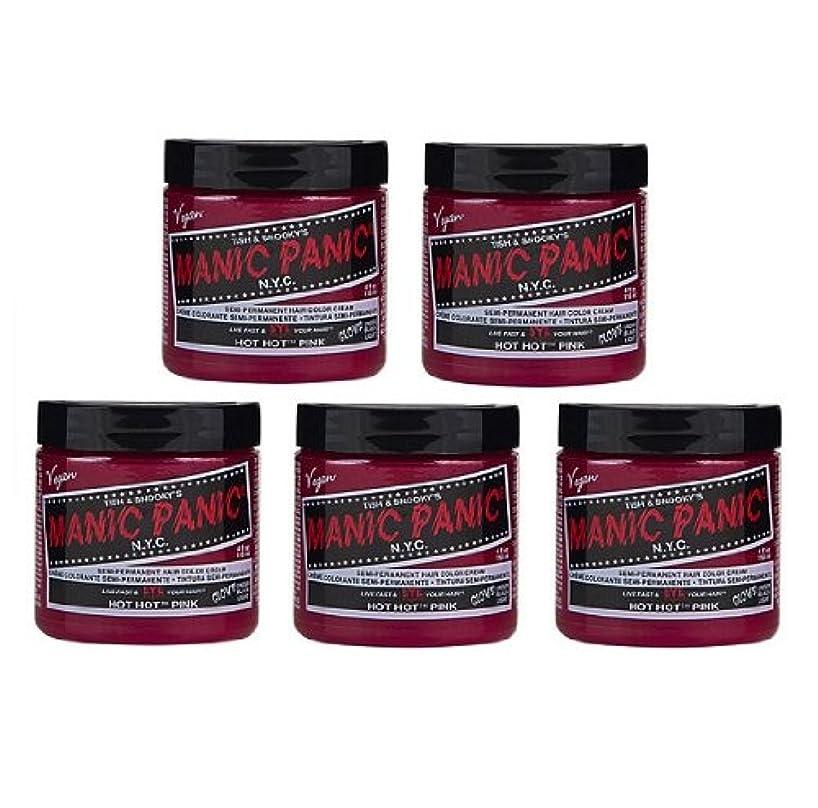 幸運なことにネズミ前文【5個セット】MANIC PANIC マニックパニック Hot Hot Pink ホットホットピンク 118ml