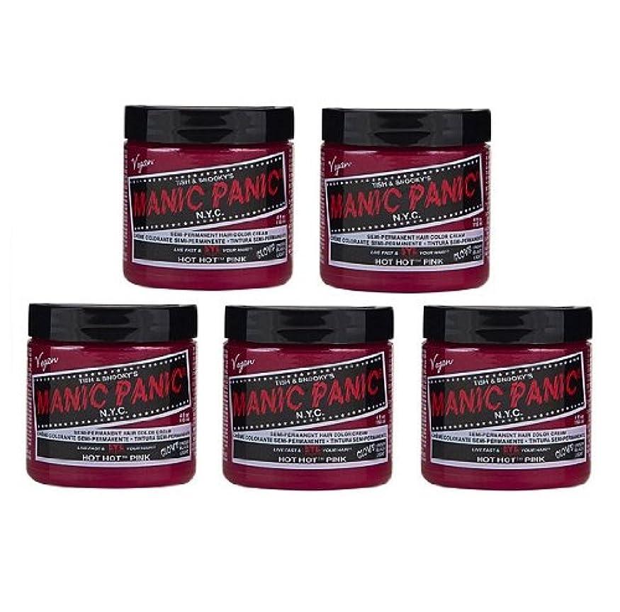 雨乱用ミュージカル【5個セット】MANIC PANIC マニックパニック Hot Hot Pink ホットホットピンク 118ml