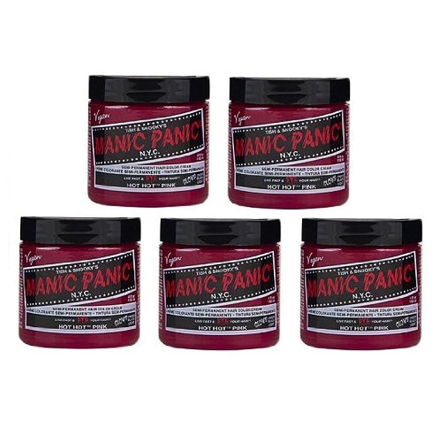 分散おびえたまた【5個セット】MANIC PANIC マニックパニック Hot Hot Pink ホットホットピンク 118ml