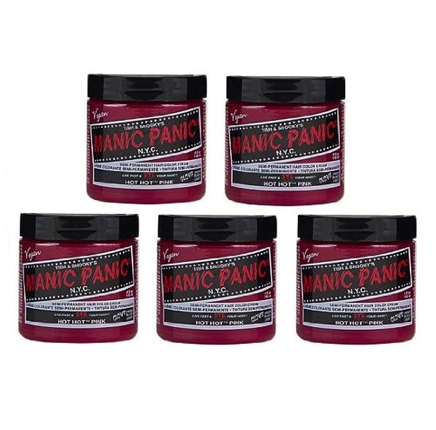 敗北どこでも定常【5個セット】MANIC PANIC マニックパニック Hot Hot Pink ホットホットピンク 118ml