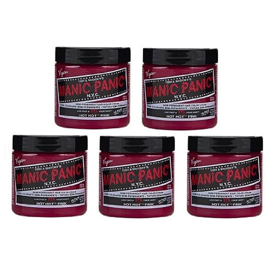 絶望どこにでも代数【5個セット】MANIC PANIC マニックパニック Hot Hot Pink ホットホットピンク 118ml