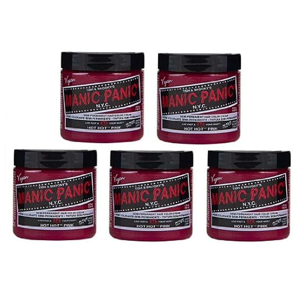 提唱する賞確保する【5個セット】MANIC PANIC マニックパニック Hot Hot Pink ホットホットピンク 118ml