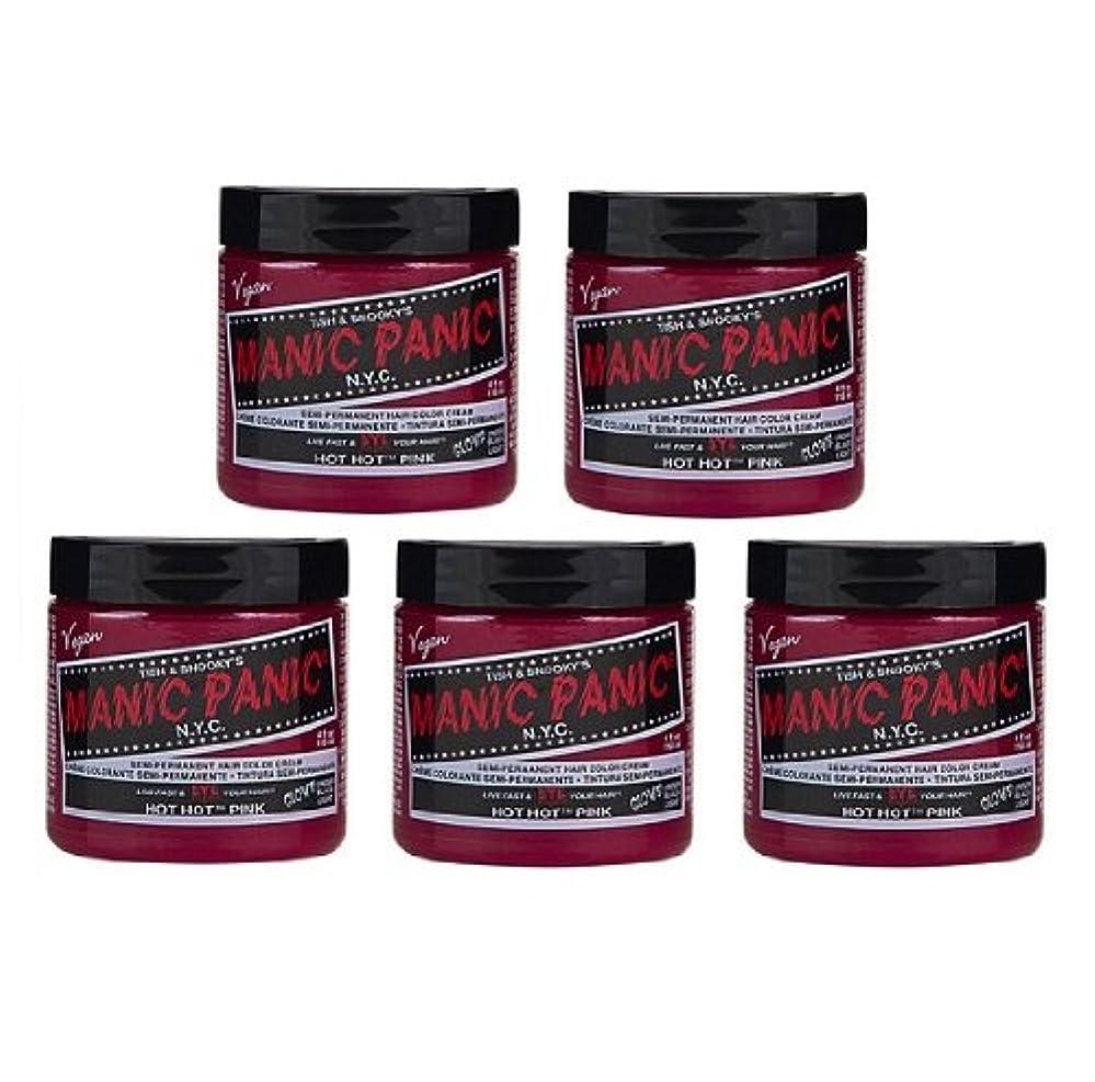 達成する報告書コンベンション【5個セット】MANIC PANIC マニックパニック Hot Hot Pink ホットホットピンク 118ml