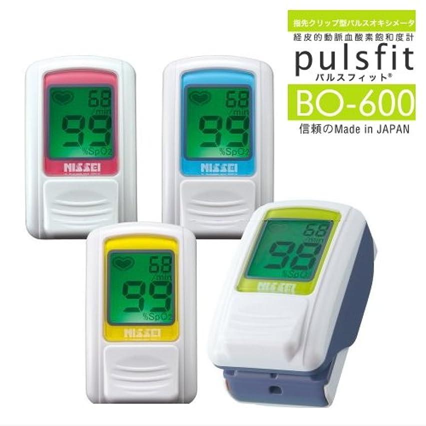 マイナー急ぐ権限を与える日本精密測器 パルスフィット BO600 アジュール?ブルー
