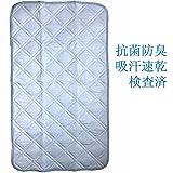 抗菌 防臭 加工 ベビー 冷感 クール タッチ 敷きパッド 四隅ゴム付き(70×120cm) ブルー