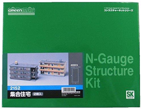【グリーンマックス】(2152)公団住居/ストラクチャーGREENMAX 鉄道模型 Nゲージ120926