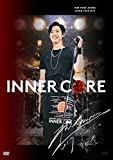 "【Amazon.co.jp限定】KIM HYUN JOONG JAPAN TOUR 2017 ""INNER CORE""(通常盤)【オリジナル特典:B2ポスター】[DVD]"