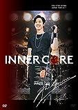 "KIM HYUN JOONG JAPAN TOUR 2017""INNER CORE""[DVD]"
