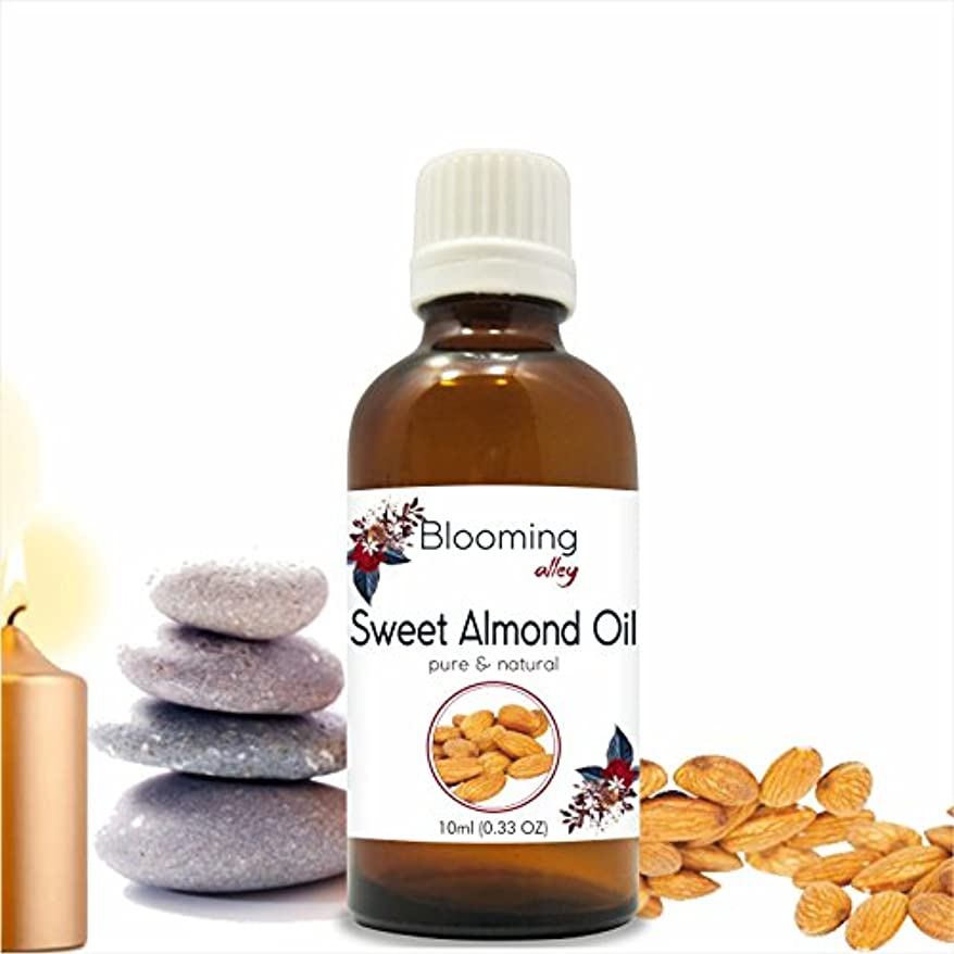 秀でるリズムロイヤリティSweet Almond Oil (Prunus Amygdalus) Carrier Oil 10 ml or 0.33 Fl Oz by Blooming Alley