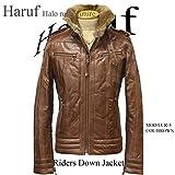 (ハルフレザー)Haruf Leather lur5pbr メンズ シングル 本革 ダウンジャケット ライダースジャケット バイクジャケット ブラウン