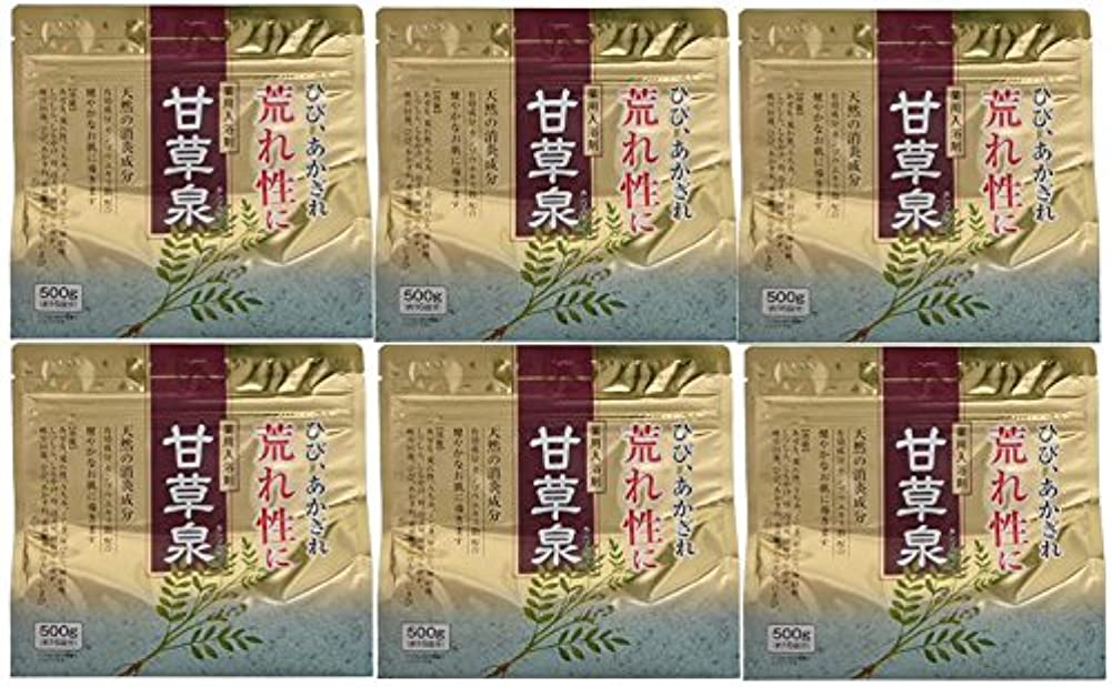 柔らかいラリーベルモント糞薬用入浴剤 甘草泉 500g×6個セット