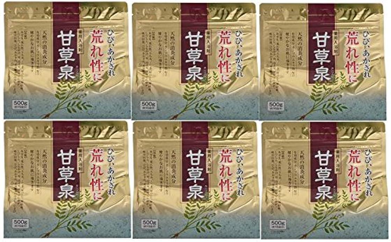子孫テントパンダ薬用入浴剤 甘草泉 500g×6個セット
