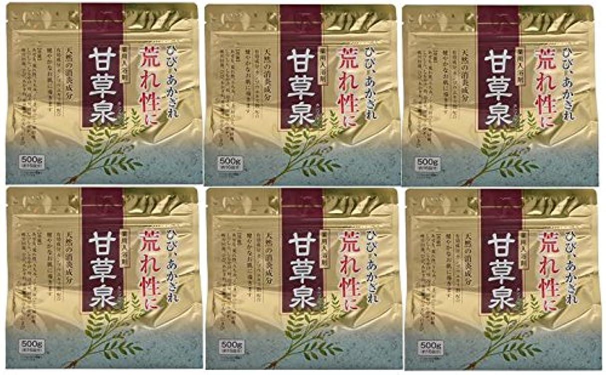 海賊突っ込む磨かれた薬用入浴剤 甘草泉 500g×6個セット