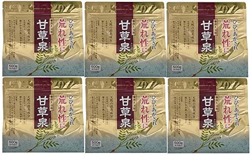つぶやきアブセイゴールデン薬用入浴剤 甘草泉 500g×6個セット