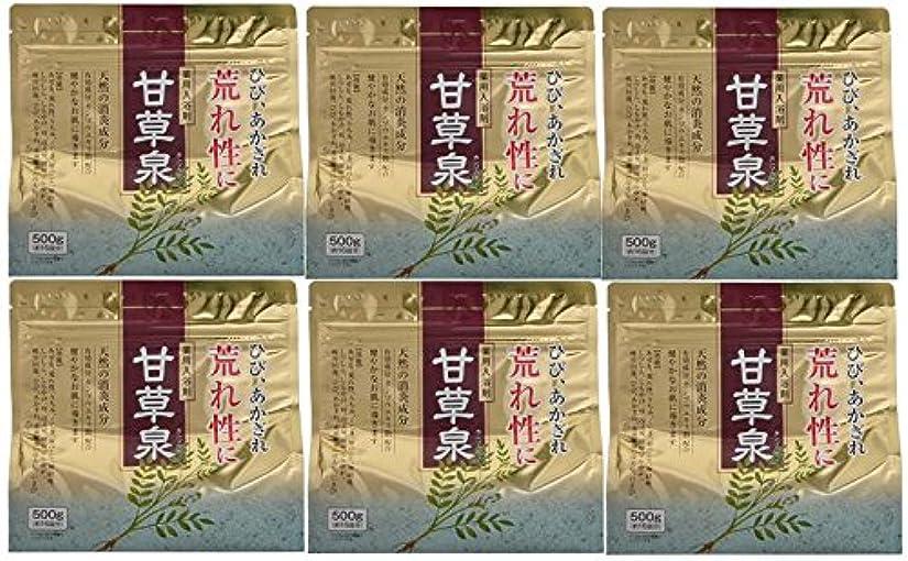 メキシコブロッサム支払う薬用入浴剤 甘草泉 500g×6個セット