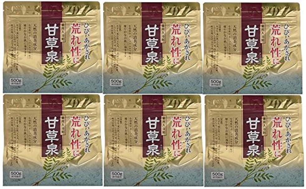 旅行ホースステートメント薬用入浴剤 甘草泉 500g×6個セット