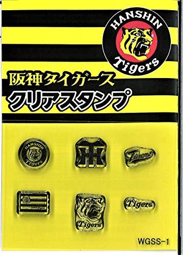 【NEW】阪神タイガース スタンプ クリアスタンプセット ロゴセット