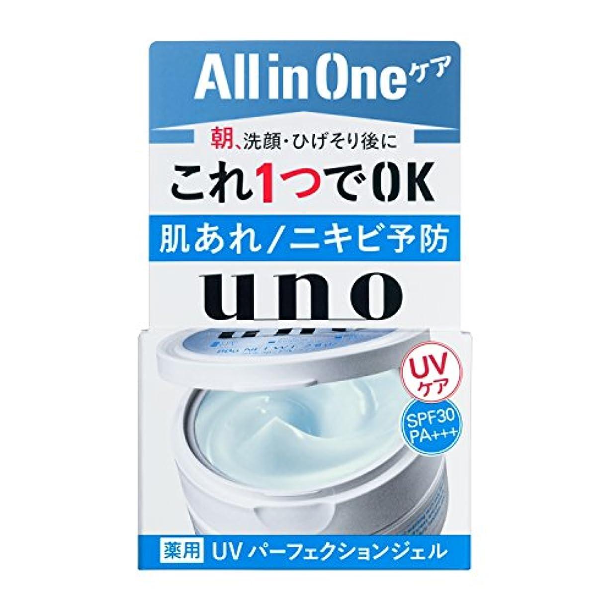 思いつく領事館凝縮するウーノ UVパーフェクションジェル 80g (医薬部外品)