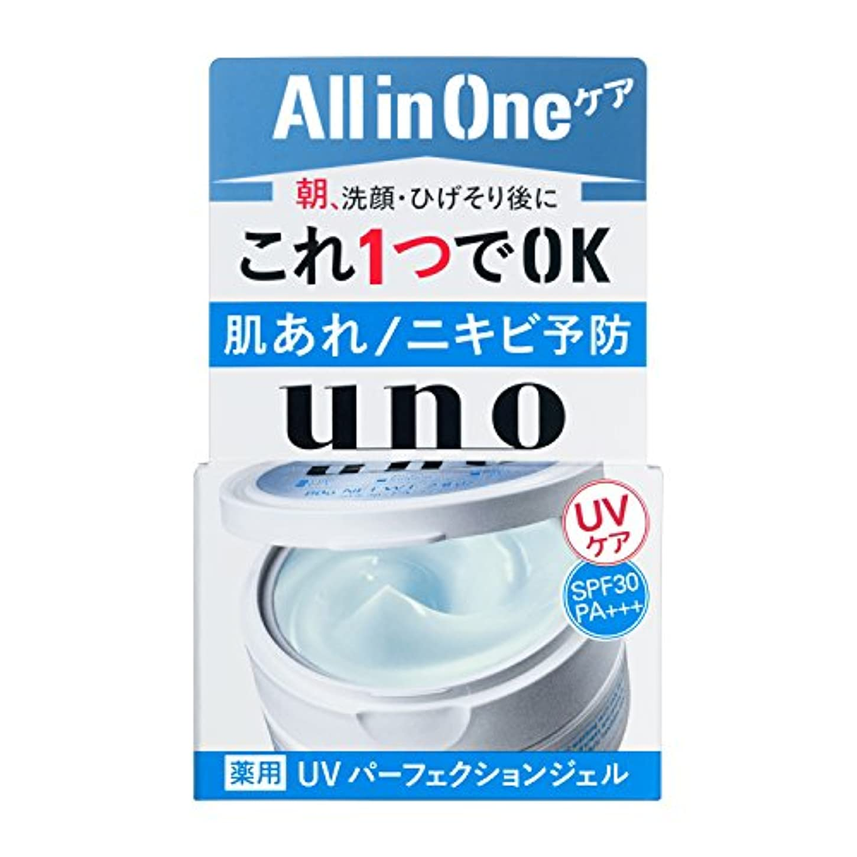 鉛筆転用遺産ウーノ UVパーフェクションジェル 80g (医薬部外品)