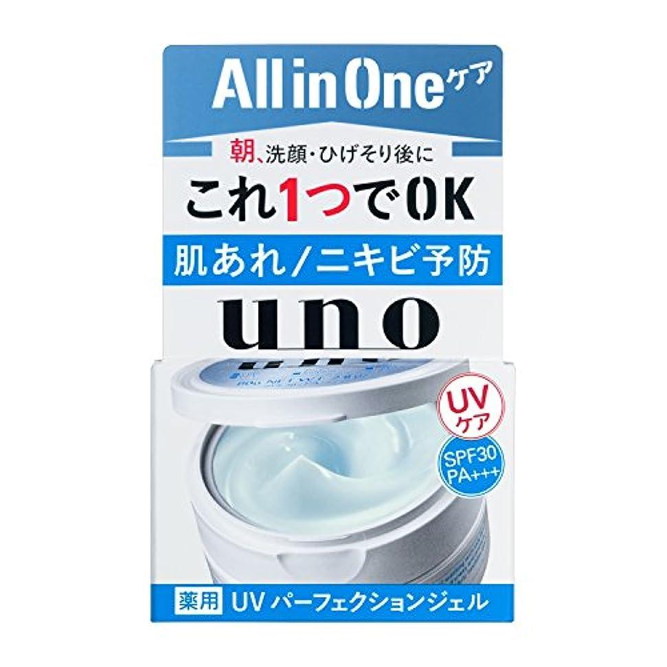 暗くする場合残り物ウーノ UVパーフェクションジェル 80g (医薬部外品)