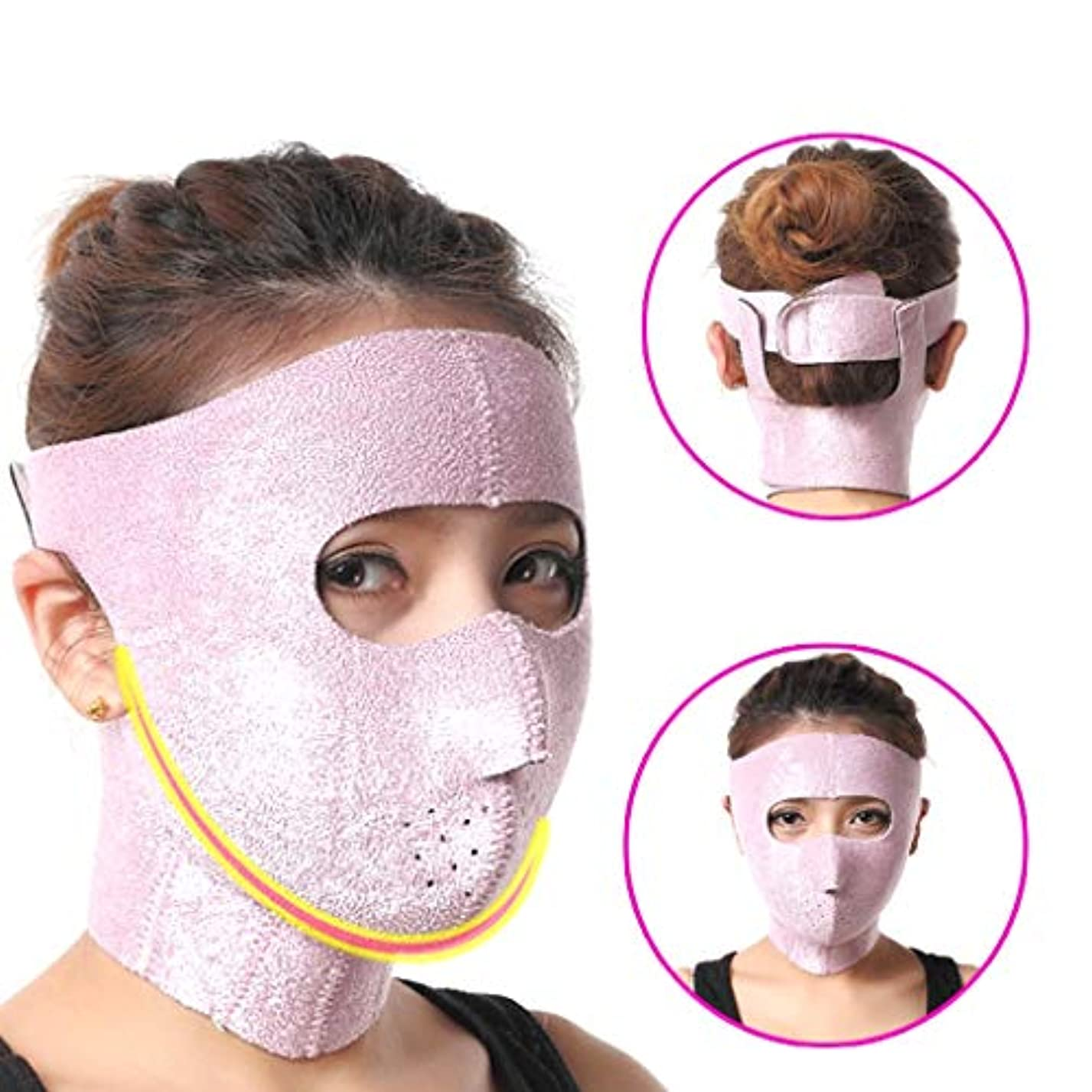 XHLMRMJ 薄いあご修正ツール、顔リフティングマスク、リフティングファーミング、Vフェイシャルマスク、改良された咬筋二重あご、男性と女性の両方に適しています