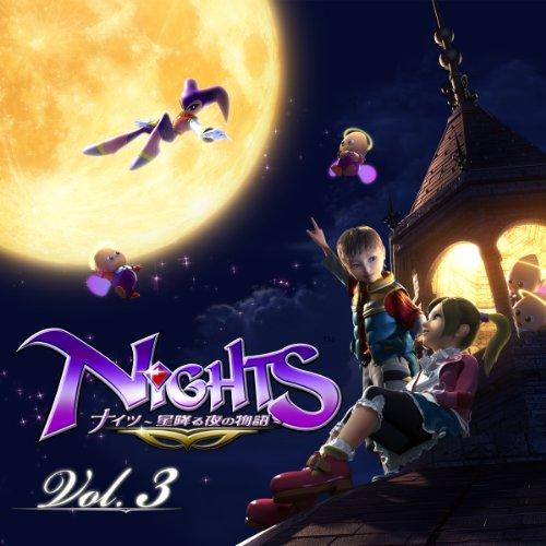 NiGHTS 〜星降る夜の物語〜 Original Soun...